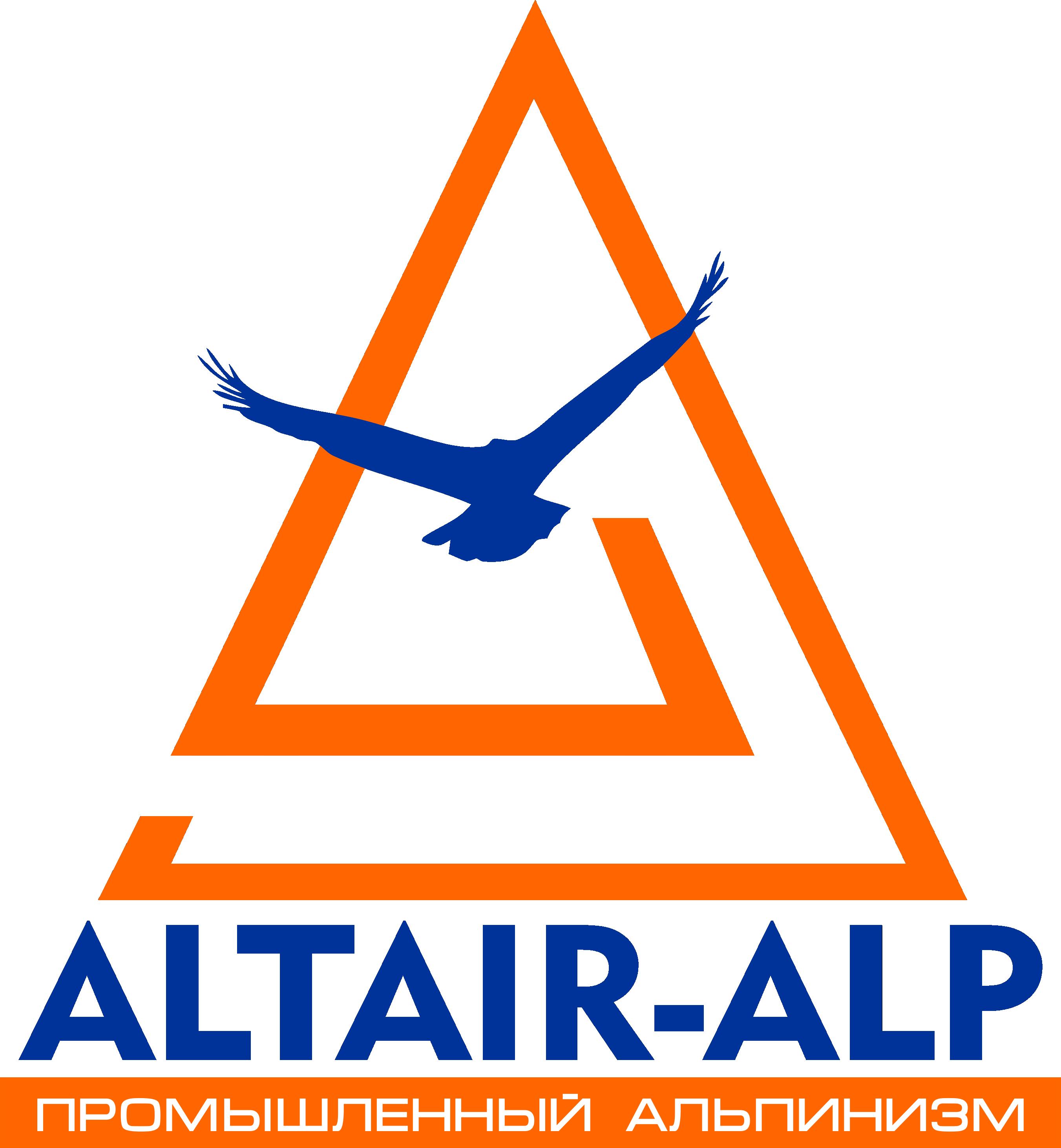 Альтаир Альп