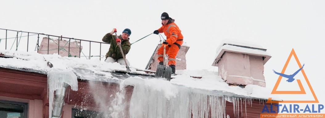 Уборка снега с крыши своими руками