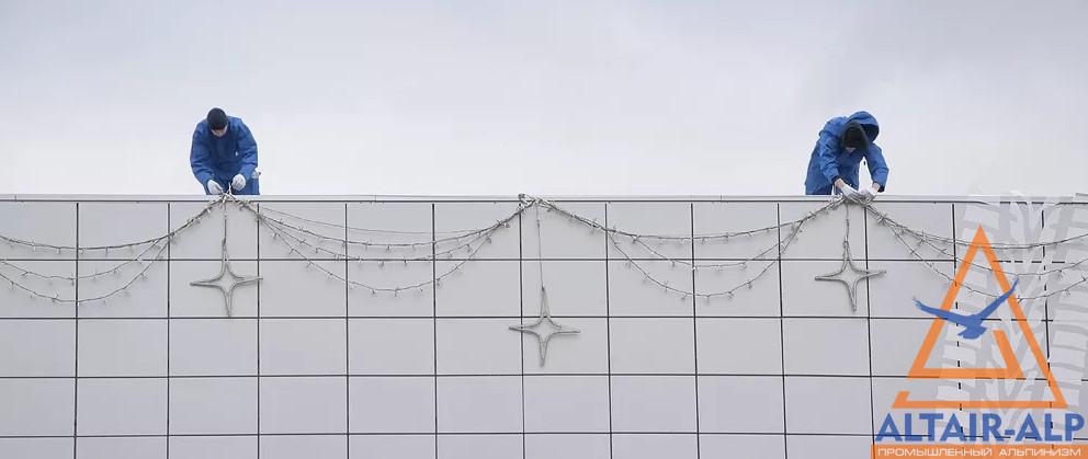монтаж гирлянд на фасад